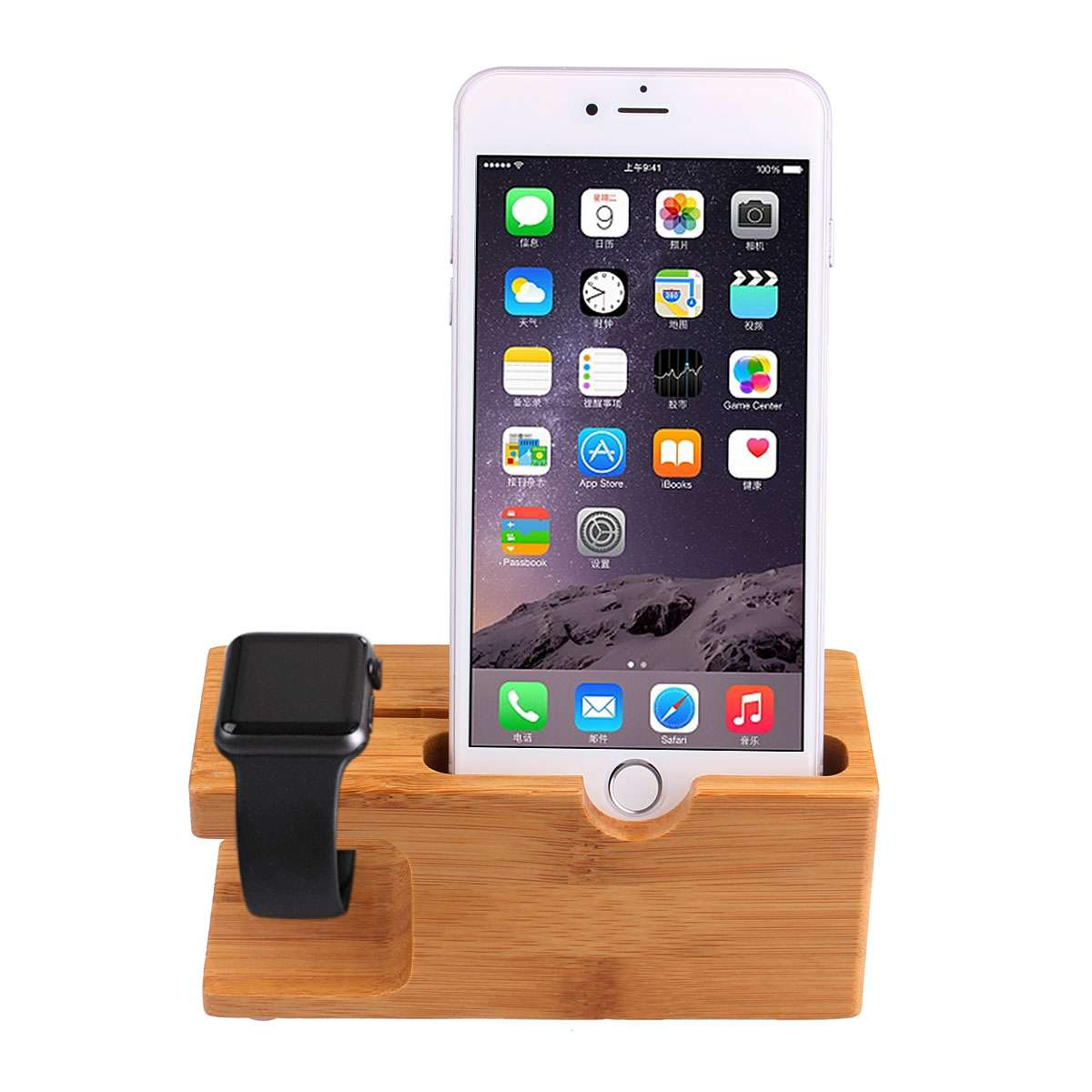 Natural Bamboo Wood Charger Dock Stand Holder For Apple Watch iPhone MTO-17166